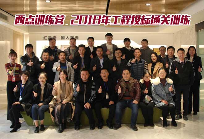 雷竞技app下载官方版ios营销通关训练落幕