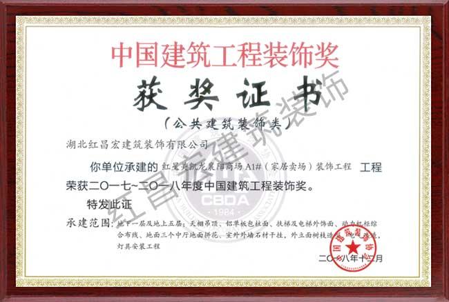 雷竞技官网app荣誉