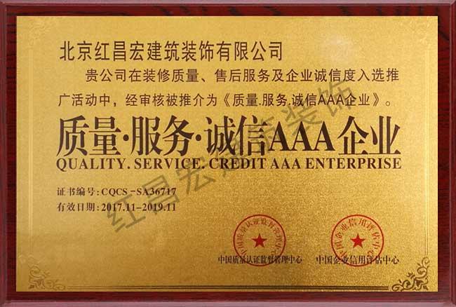 荣誉雷竞技官网app