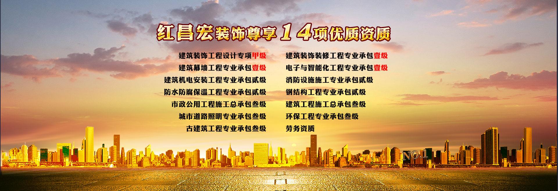 雷竞技官网app
