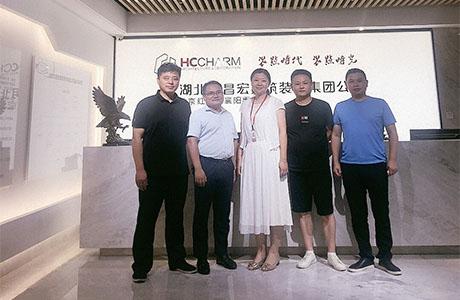 【喜报】热烈祝贺雷竞技app下载官方版ios建筑装饰入驻江西九江
