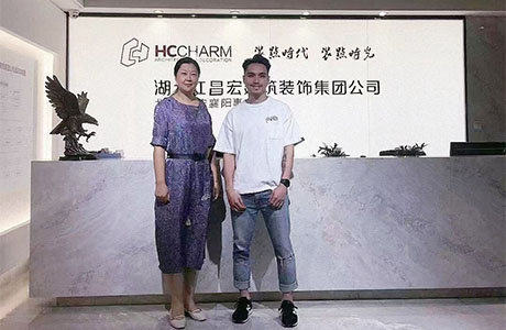 【喜报】热烈祝贺雷竞技app下载官方版ios建筑装饰入驻广东广州