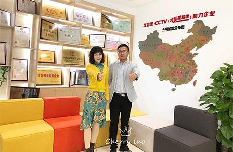 【喜报】热烈祝贺雷竞技app下载官方版ios建筑装饰入驻江苏淮安