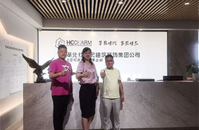 【喜报】热烈祝贺雷竞技app下载官方版ios建筑装饰入驻安徽阜阳