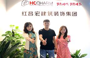 【喜报】热烈祝贺雷竞技app下载官方版ios建筑装饰入驻河南信阳
